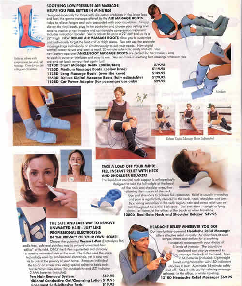 skymall_body_humiliation